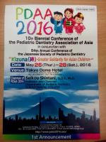 10th Biennial Conference of The Pediatric Dentistry Association of Asia